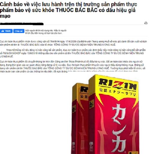 Mua sản phẩm bảo vệ sức khỏe Rizin do Công ty TNHH Khang Lạc Mỹ phân phối nên thận trọng