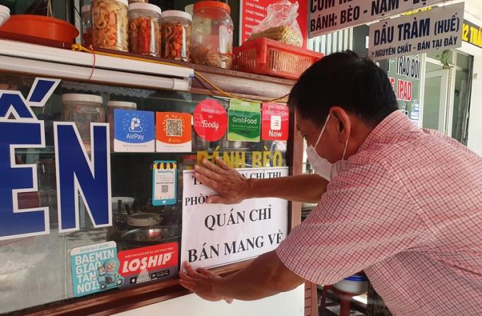 Hà Nội: Từ 12h ngày 25/5, dừng hoạt động các nhà hàng, dịch vụ ăn uống tại chỗ